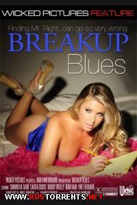 Хандра После Расставания | Breakup Blues