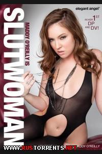 Мэдди О Райлли Женщина-Шлюха | Maddy O'Reilly Is Slutwoman