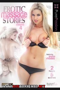 Истории об Эротическом Массаже 4 | Erotic Massage Stories 4