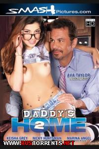 ������� ���� 2 | Daddys Home 2