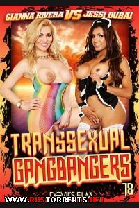 ���������������� ���������� #18 | Transsexual Gang Bangers #18 8