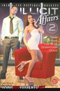 Запретные Связи 2 | Illicit Affairs 2