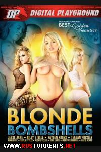 Светлые Бомбы | Blonde Bombshells