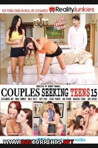 Пары Ищут Подростков 15 | Couples Seeking Teens 15