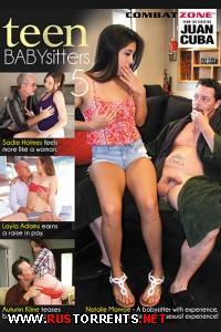 Приходящие Няни Подростки 5 | Teen Babysitters 5