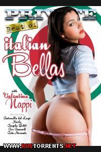Изящные Итальянки | Italian Bellas