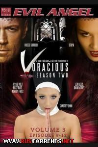 Ненасытный: Сезон 2 Часть 3 Эпизоды 8-12   Voracious Season Two Volume 3 Episodes 8-12