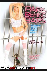 Пэрис За Решеткой | Paris Behind Bars