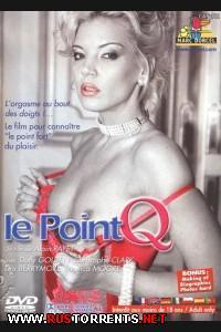 Q-Точка Анального Рая | Le Point Q / The Q spot