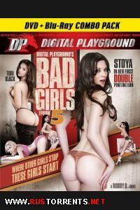 Плохие Девочки 5 | Bad Girls 5