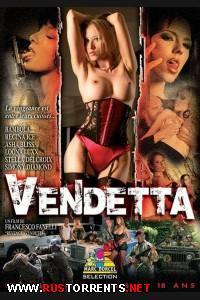Месть | Vendetta / Revenge