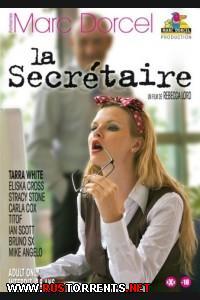 Секретарша | La Secretaire