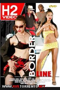 ����������� ����� | Border Line