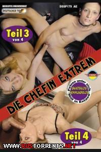 Экстремальный начальник 3 и 4 | Die Chefin Extrem 3 and 4