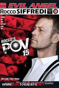 Точка Зрения Рокко #15 | Rocco's POV #15