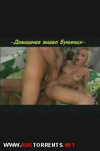 Постер:Света Букина снимает свое порно-видео
