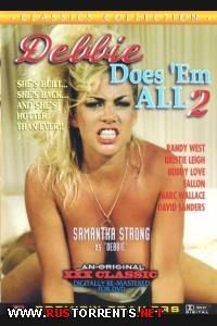 ����� ������ ���� #2 | Debbie Does 'Em All #2