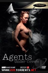Агенты Под Прикрытиями | Agents Under Covers