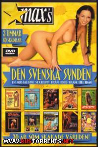 Постер:Шведский журнал 1969 - 2000