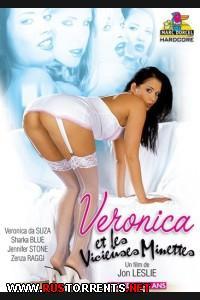 Вероника и развратные кошечки | Veronica et les vicieuses minettes