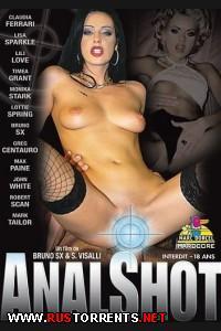 Anal Shot aka Pink'O - Hot Shot | Anal shot