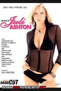 Лучшее из Juli Ashton | The Best of Juli Ashton