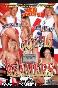 Королевский трах #1 | Ben Dover's Royal Reamers #1