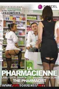 Фармацевт | La Pharmacienne / The Pharmacist