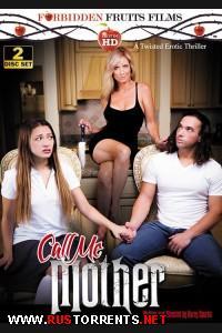 Зови Меня Мамой | Call Me Mother