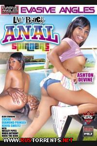 ��������� ������ �������� ����������� | Lil' Black Anal Spinners