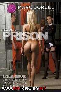 Тюрьма | Prison