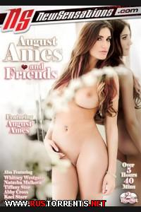 August Ames и Друзья | August Ames And Friends
