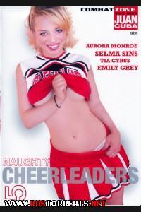 Непослушные Болельщицы #5 | Naughty Cheerleaders #5