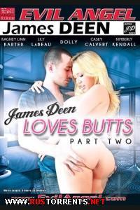 Любимые попки Джеймса Дина #2 | James Deen Loves Butts #2