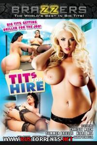 Титьки На Работе | Tits For Hire