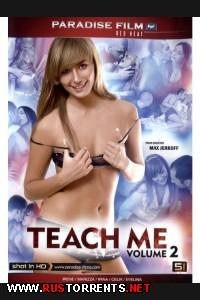 Научи меня #2 | Teach Me #2