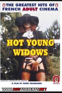 Горячие юные вдовы   Veuves en chaleur / Chasseur de veuves / Hot Young Widows