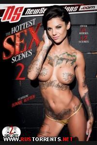 Самые Горячие Секс-Сцены 2 | The Hottest Sex Scenes 2
