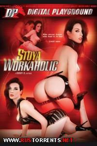 Постер:Стоя - она трудоголик (HD Video)
