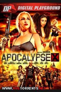 Апокалипсекс | Apocalypse X