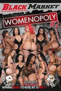 Женская монополия #2 | Womenopoly #2