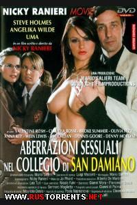 Школа Извращений | Aberrazioni Sessuali Nel Collegio Di San Damiano