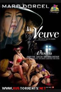 Вдова | La Veuve / The Widow
