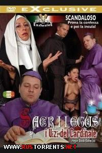 Кощунство и Пороки Кардинала | Sacrilegus i Vizi del Cardinale