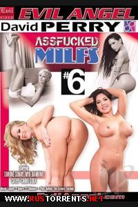 �������� ������� #6 | Assfucked MILFs #6