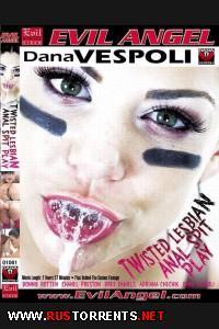 Сплетённый Лесбийский Анал: Заплёванные Игры | Twisted Lesbian Anal Spit Play