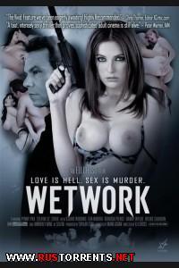Мокрая Работа | Wetwork