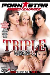 Тройная Мания 3 | Triple Mania 3