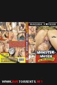 Монстро-дырки - Теперь еще чудовищней | Monster Mosen - Jetzt Noch Monstroser