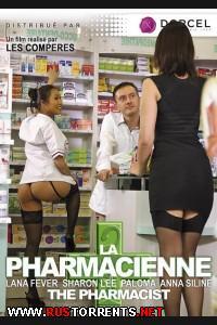 Фармацевт | La Pharmacienne / The Pharmacist